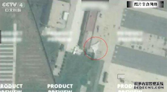网络流传疑似轰-20战略轰炸机停放某机场的卫星图片