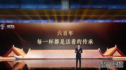 """水井坊再登太庙上演""""公益网页游戏盛典"""" 白酒IP打造文化传承新格局"""