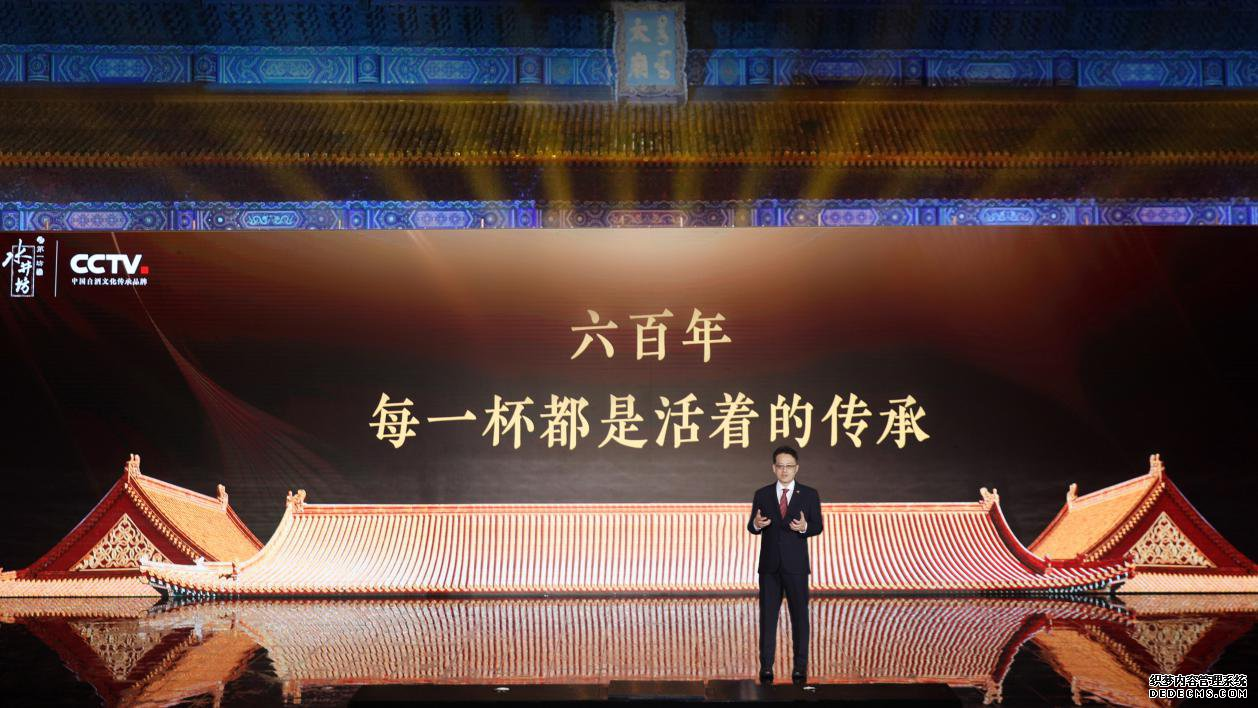 """600年水井坊太庙首发""""公益网页游戏盛典"""""""