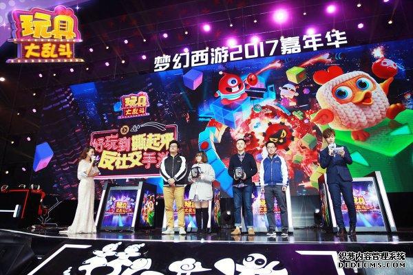 《超变态页游》梦幻西游嘉年华首秀 重磅联动活动开启