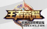 王者荣耀李白:游戏可以输,妲己必需死!