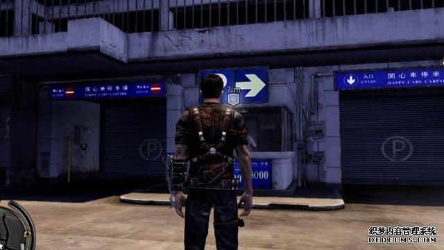 《魔域类页游》游戏截图 以电影《无间道》设计