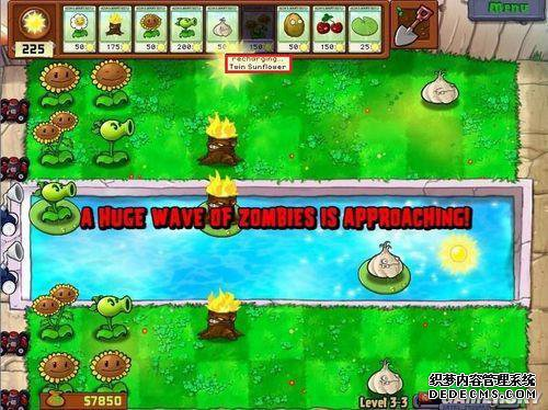 植物大战僵尸年度版(僵尸塔防游戏)简体中文游戏下载