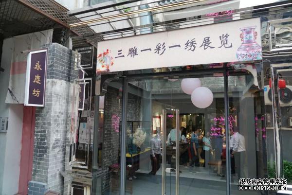 """时政新闻眼丨习近平在广州:情牵中国""""南大门""""的文脉"""