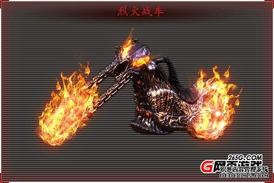 红莲业火就来玩《风云无双》魔域网页游戏