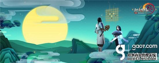 《网页私服游戏》九周年纪念大页游公益服排行榜片首映 《网页私服游戏:指尖江湖》绝密消息公布