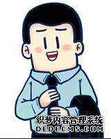 大王叫我来巡山!图豆讲故事・火爆页游重磅来袭!