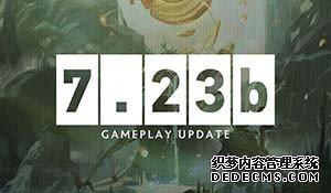 《DOTA2》7.23b更新:噬魂鬼遭削弱,主宰天赋加强