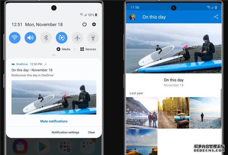 三星Note10/Note10+推送全新集成OneDrive体验