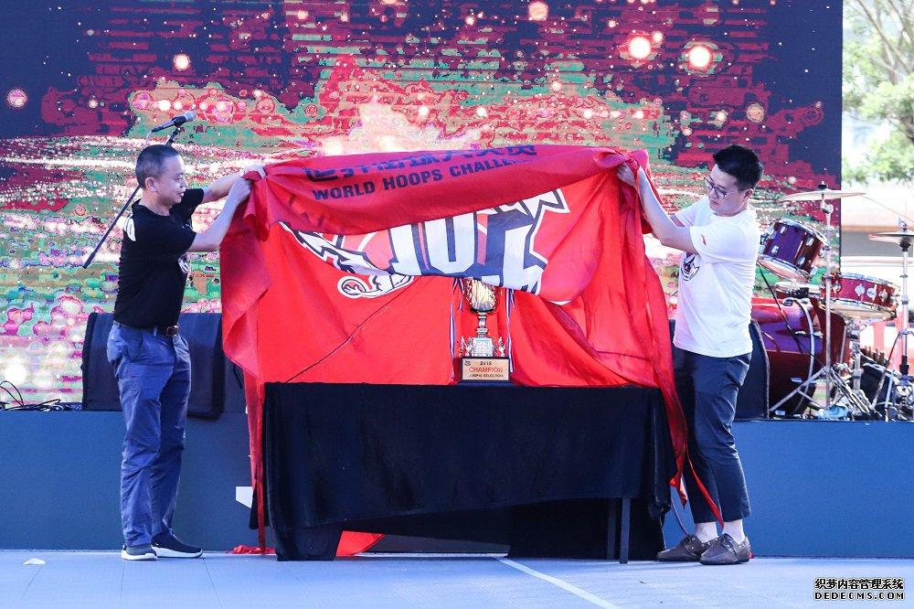 【篮球】JUMP10世界街球大奖赛中国队选拔赛佛山站落幕