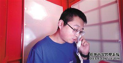 如果只能打一公益网页游戏网页游戏通电话,你会打给谁?