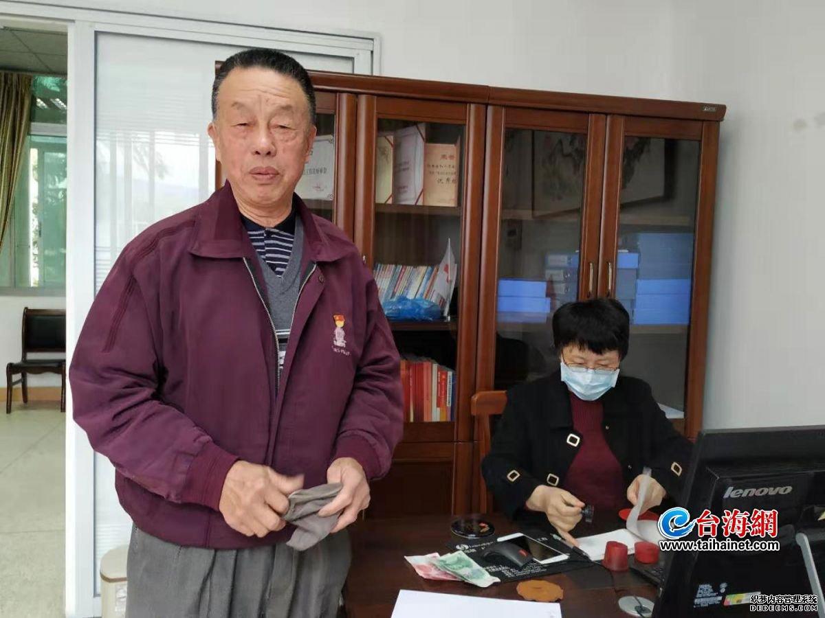 漳州诏安:七旬老党员捐款 助力疫情防控