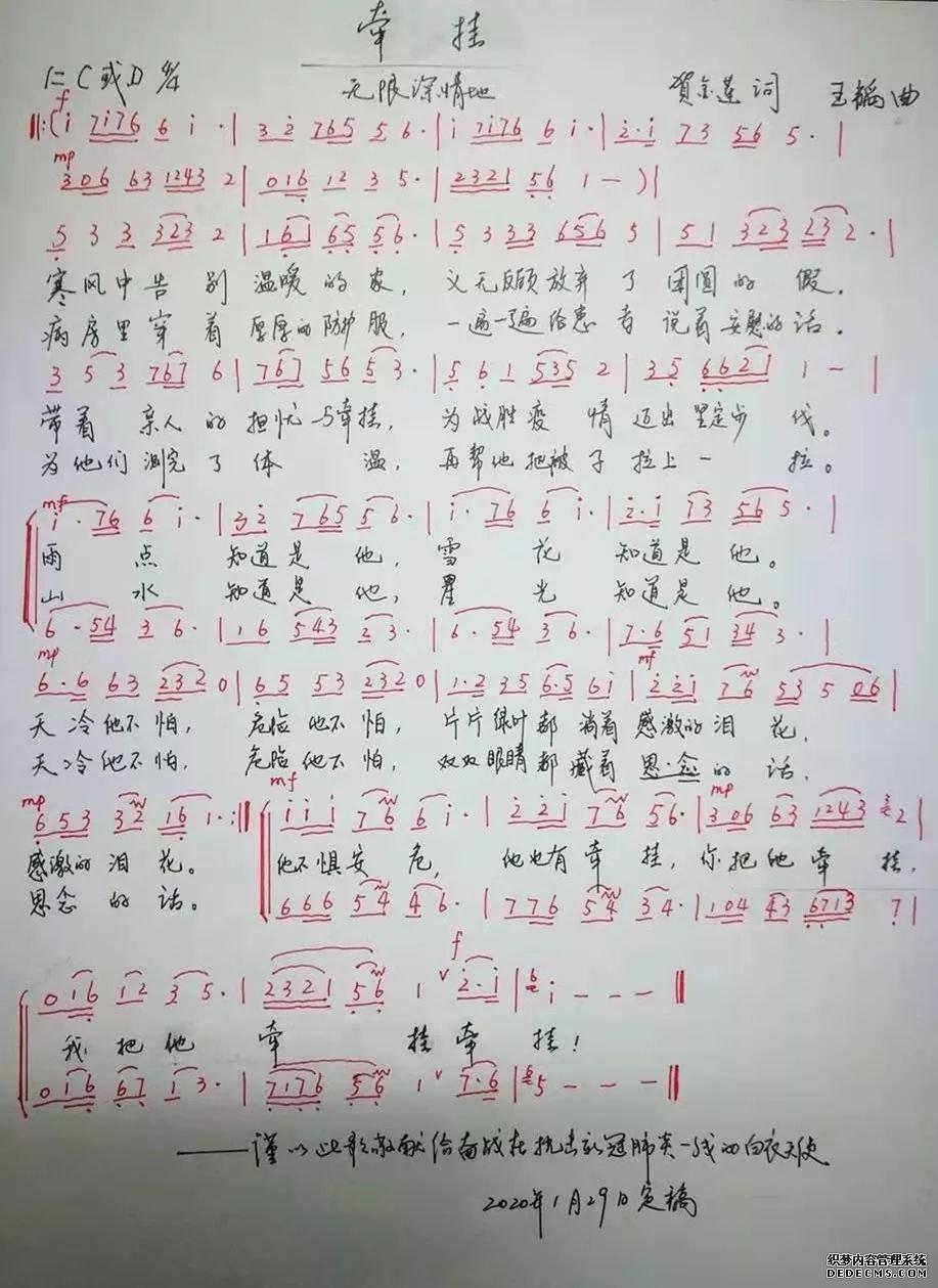 西陵人创作诗歌《逆行者》、《牵挂》,致敬逆行英雄!