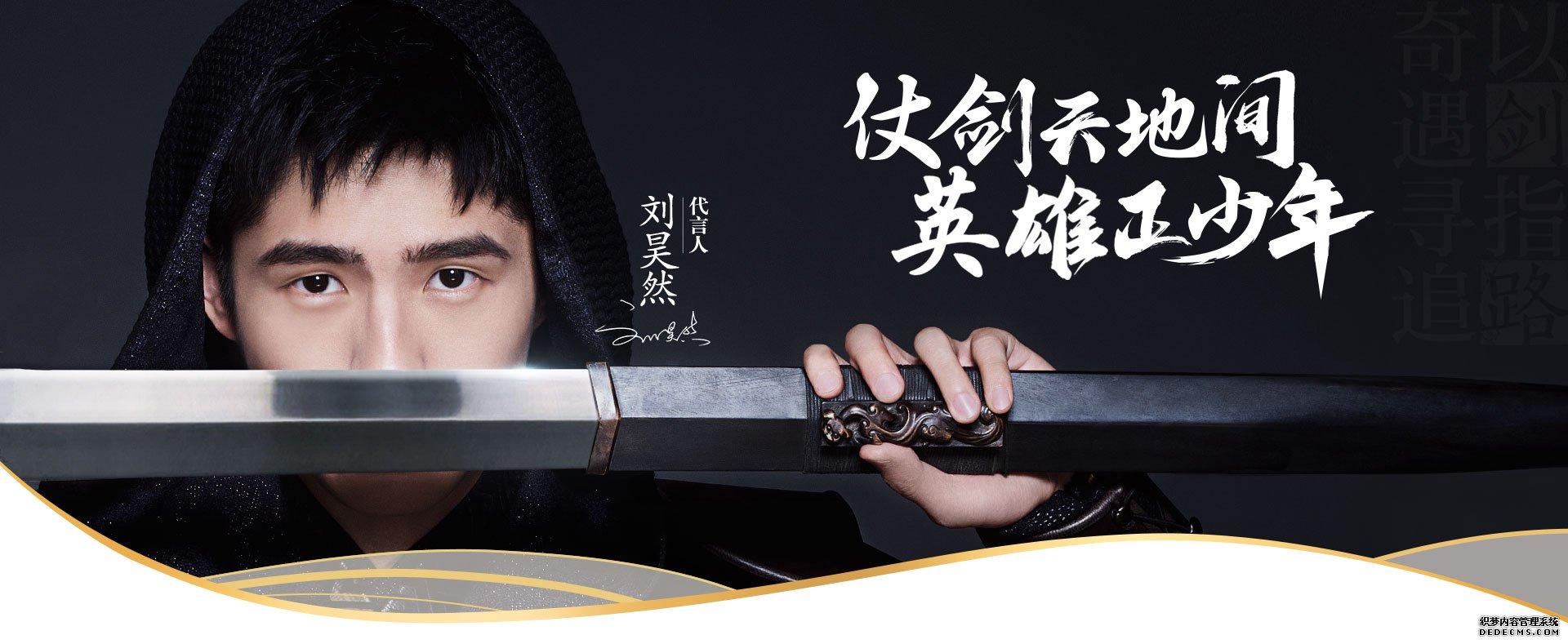 《网页私服游戏:指网页游戏GM服尖江湖》6月12日不删档开服公告