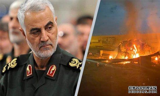 美国暗杀伊朗耐玩网页游戏细节:这6个人出卖了他!